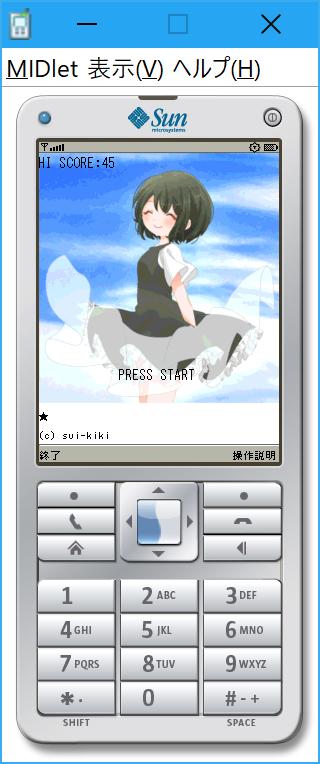 f:id:kikyou_kiki:20180518003048p:plain