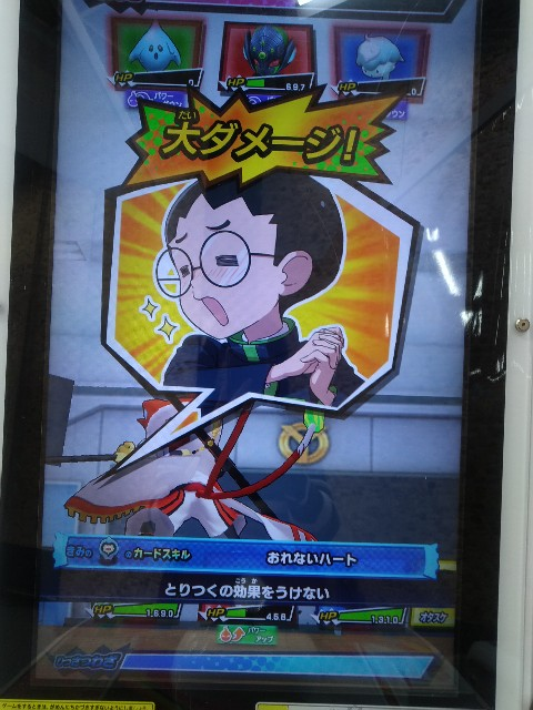 f:id:kikyou_kiki:20201005012424j:image
