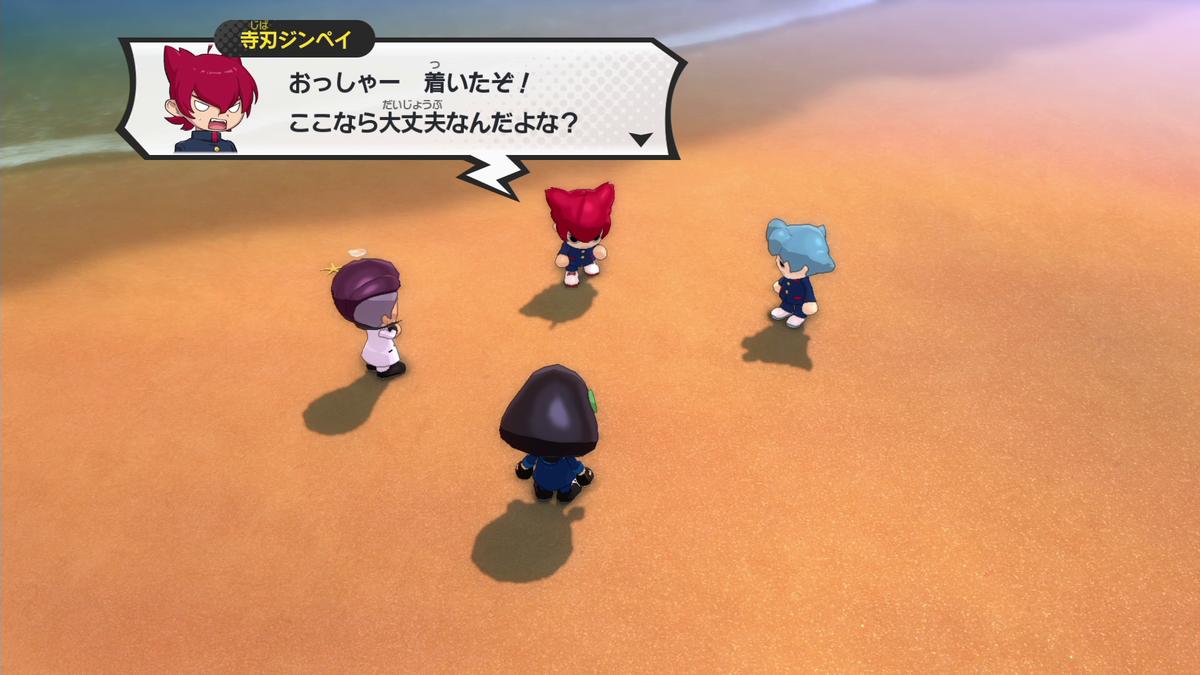f:id:kikyou_kiki:20210117225810p:plain