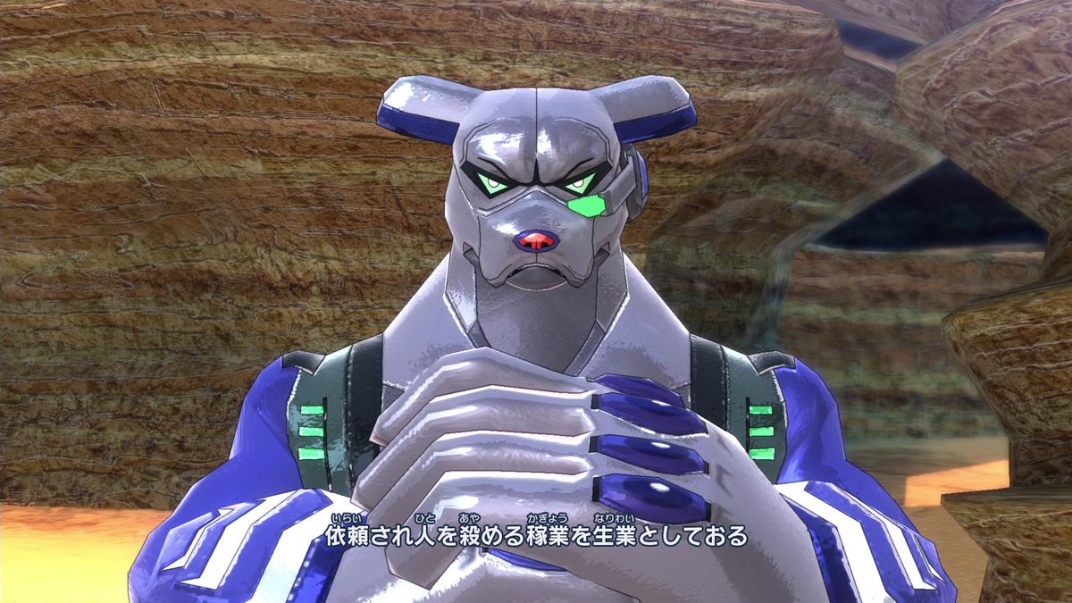 f:id:kikyou_kiki:20210117230718p:plain