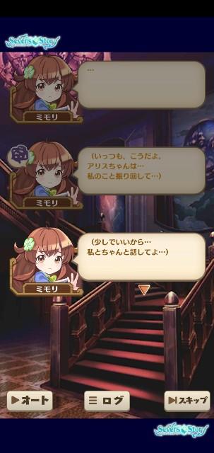 f:id:kikyou_kiki:20210305002039j:image