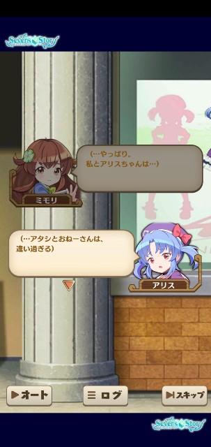 f:id:kikyou_kiki:20210305002100j:image