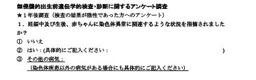 f:id:killarahanako:20200511102226p:plain