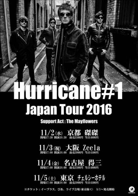 f:id:killer_yoshikage:20161012181519j:image