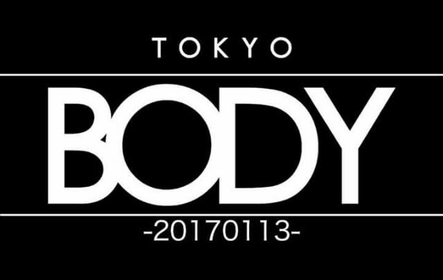 f:id:killer_yoshikage:20170114192647j:image