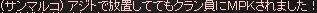 f:id:killertomatoes:20180108213101j:plain