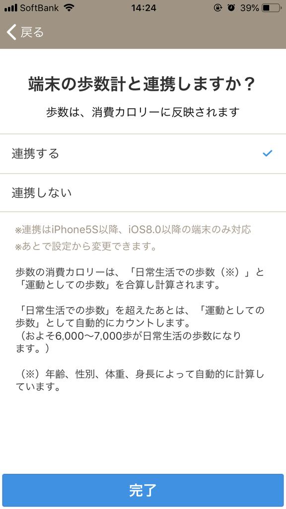 f:id:kiluto:20181211014801p:plain