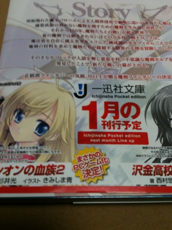 f:id:kim-peace:20101216223413j:image