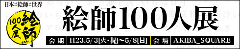 http://www.eshi100.com/index.html