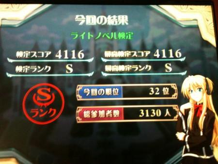 f:id:kim-peace:20110627193412j:image:w360