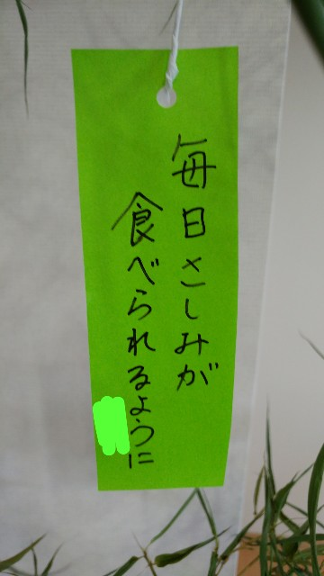f:id:kimachi_sunrise:20170716181943j:image