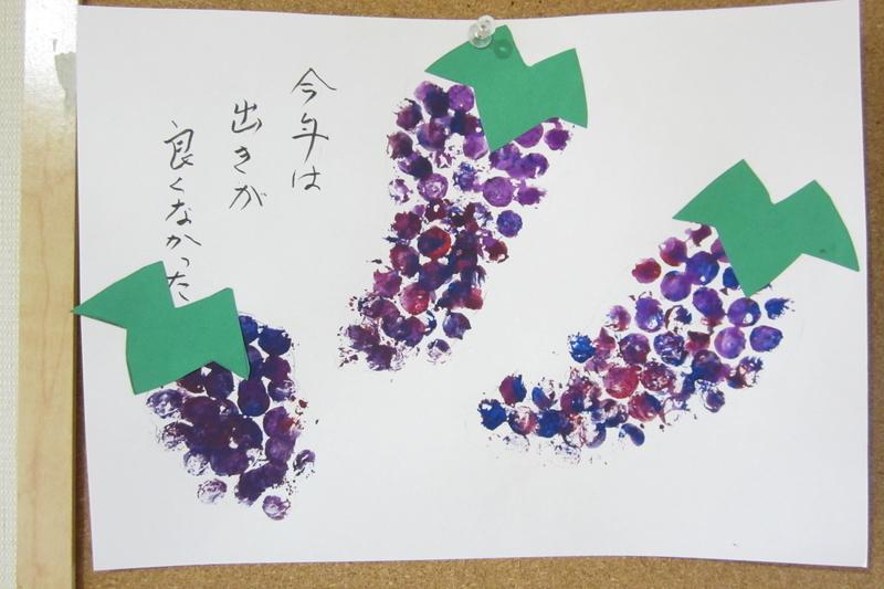 f:id:kimachi_sunrise:20181003103558j:plain