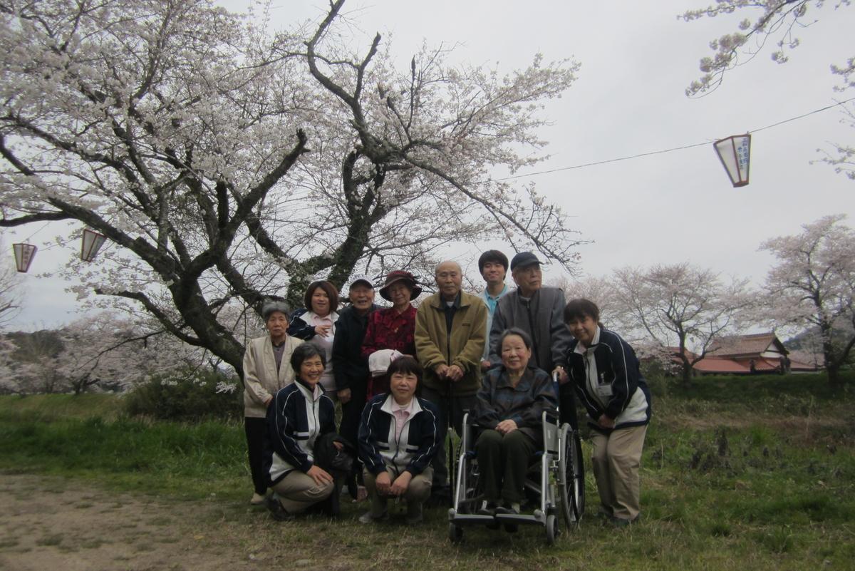 f:id:kimachi_sunrise:20200415105257j:plain