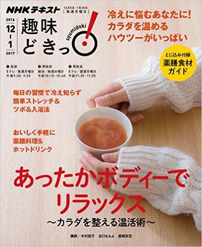f:id:kimaco:20161128113643j:plain