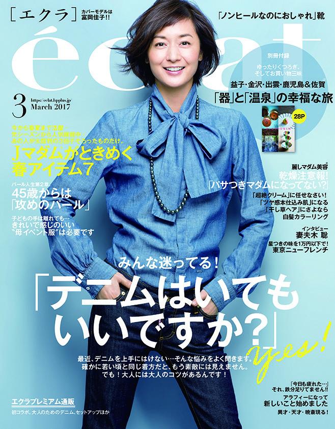 f:id:kimaco:20170125202355j:plain