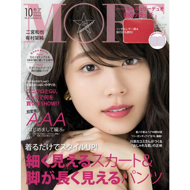 f:id:kimaco:20170828194716j:plain