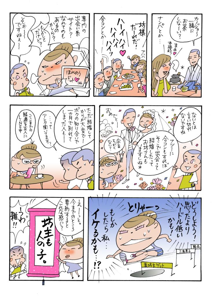 f:id:kimaco:20180122113845j:plain