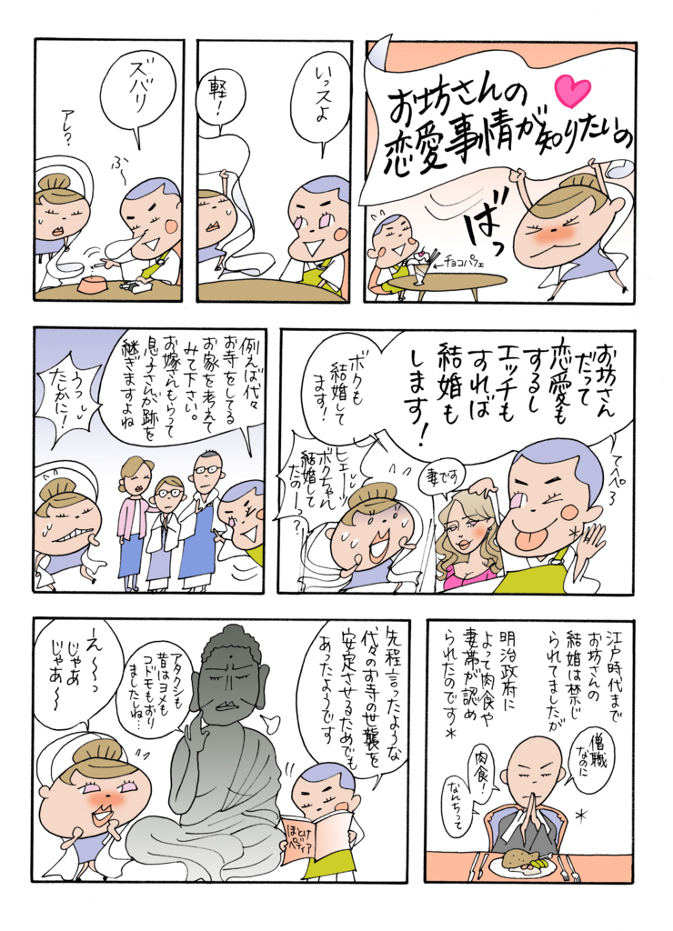 f:id:kimaco:20180122113908j:plain