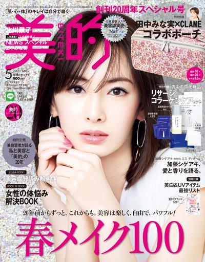 f:id:kimaco:20210323163521j:plain