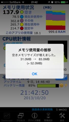 20131020215132