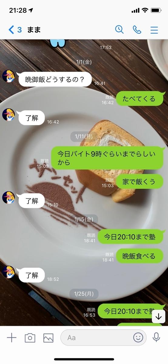 f:id:kimadobunjirou:20210629213857j:plain