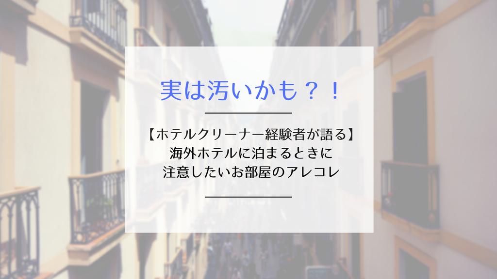 f:id:kimaguletter:20180920074658j:plain