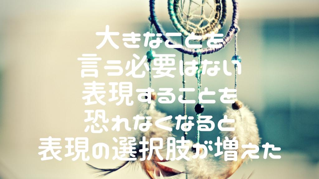 f:id:kimaguletter:20181130083017j:plain