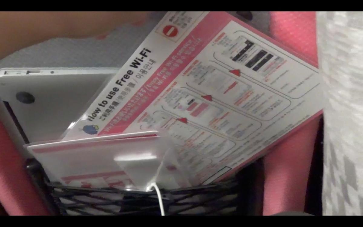 f:id:kimagure-hitoritabi:20200830215643j:plain