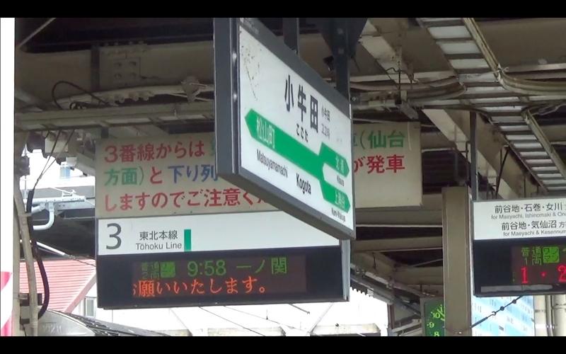 f:id:kimagure-hitoritabi:20200906182744j:plain
