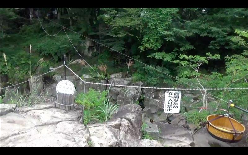 f:id:kimagure-hitoritabi:20200906212931j:plain