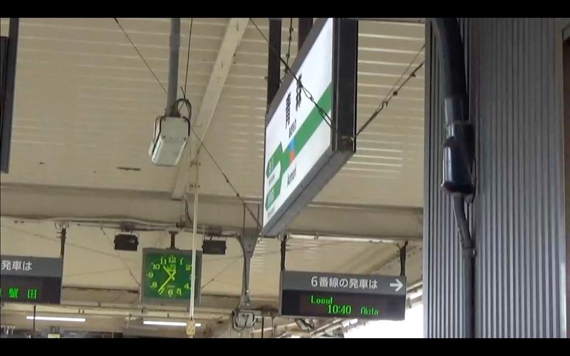 f:id:kimagure-hitoritabi:20200911181029j:plain