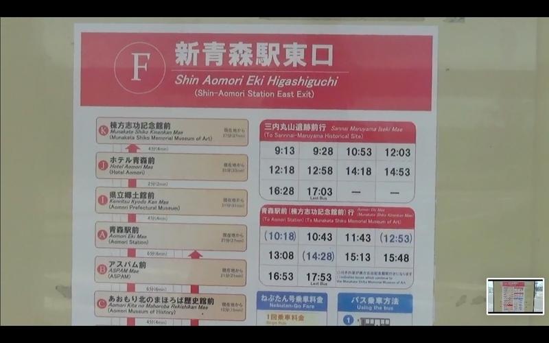 f:id:kimagure-hitoritabi:20200911182822j:plain