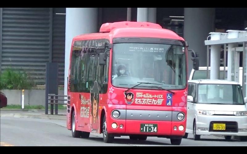 f:id:kimagure-hitoritabi:20200911183714j:plain