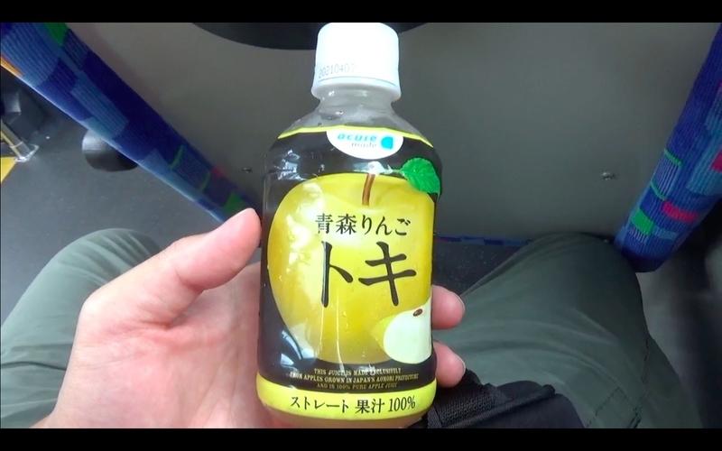 f:id:kimagure-hitoritabi:20200911184610j:plain