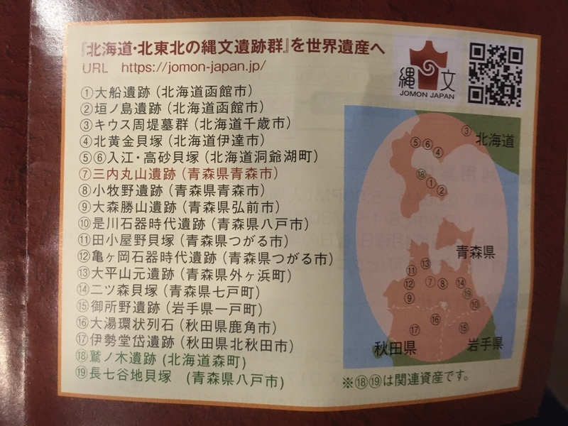 f:id:kimagure-hitoritabi:20200911191018j:plain