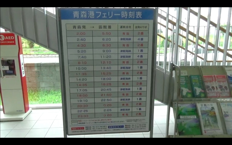 f:id:kimagure-hitoritabi:20200912145800j:plain