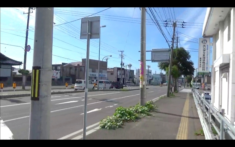 f:id:kimagure-hitoritabi:20200914125454j:plain