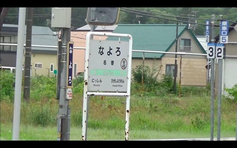 f:id:kimagure-hitoritabi:20200927003636j:plain