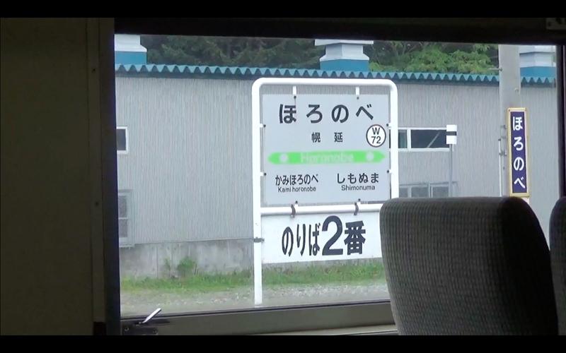 f:id:kimagure-hitoritabi:20200927004018j:plain