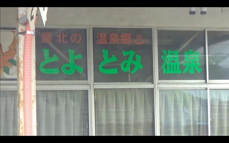 f:id:kimagure-hitoritabi:20200927004550j:plain