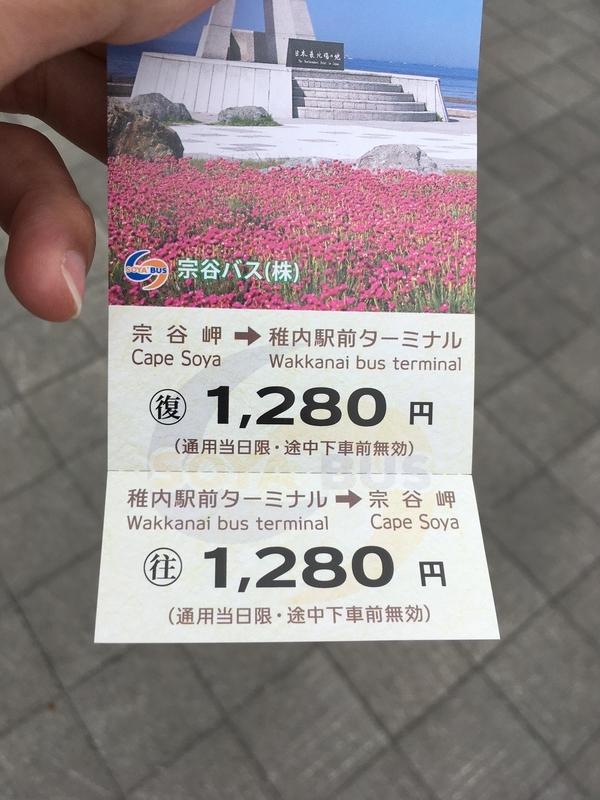 f:id:kimagure-hitoritabi:20200927022430j:plain