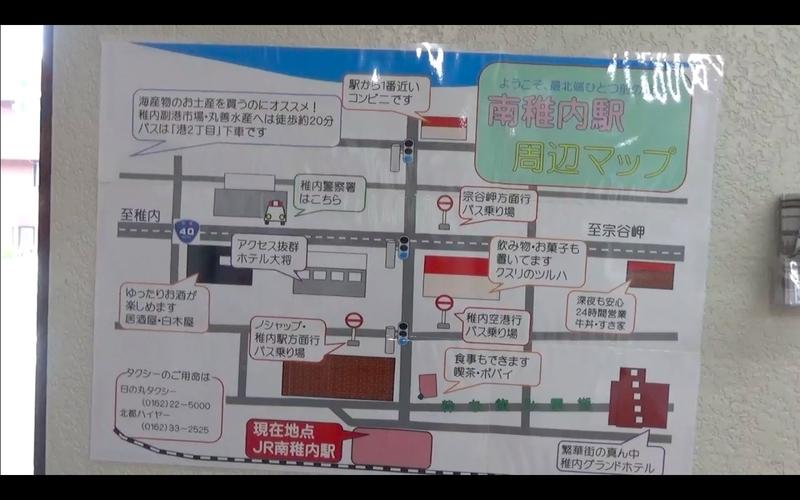 f:id:kimagure-hitoritabi:20200928163914j:plain
