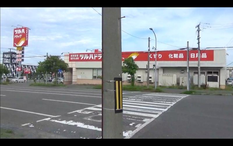 f:id:kimagure-hitoritabi:20200928165408j:plain