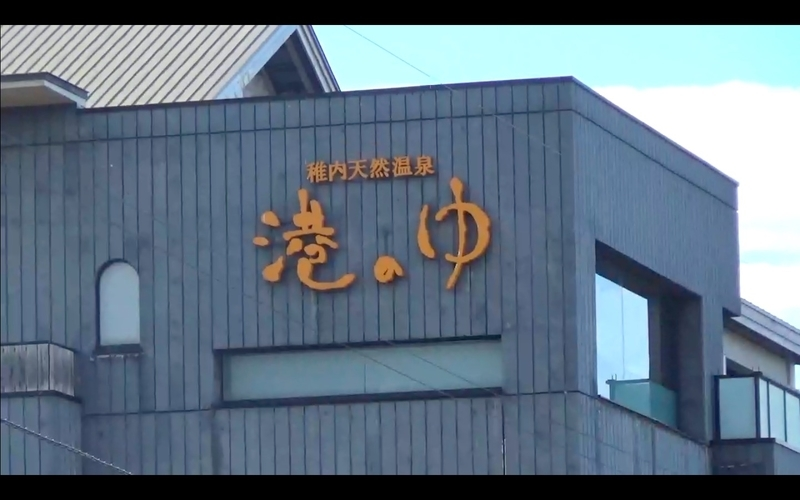 f:id:kimagure-hitoritabi:20200928181800j:plain