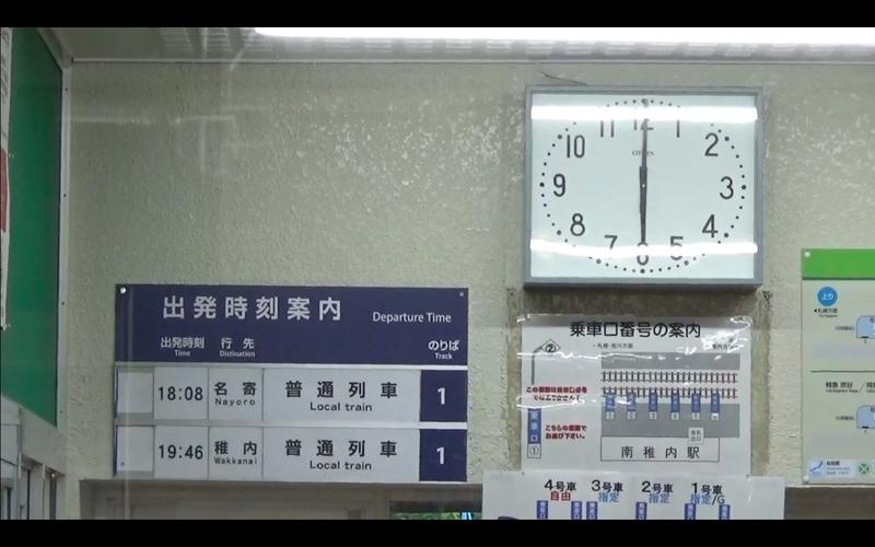 f:id:kimagure-hitoritabi:20200928185920j:plain