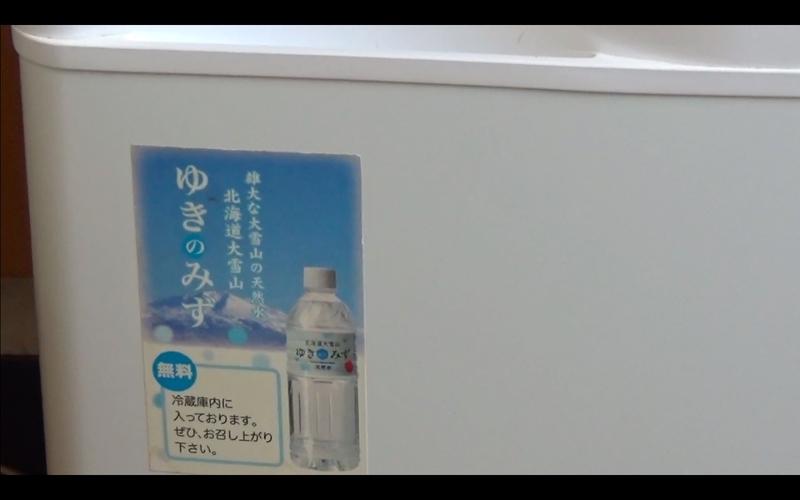 f:id:kimagure-hitoritabi:20201004024954j:plain