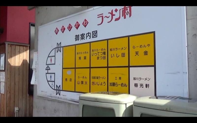 f:id:kimagure-hitoritabi:20201005143252j:plain