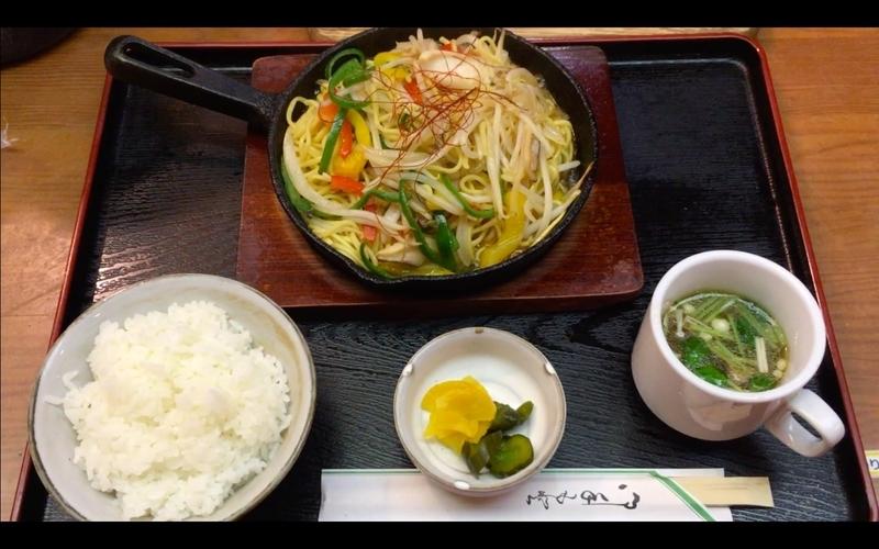f:id:kimagure-hitoritabi:20201017103707j:plain