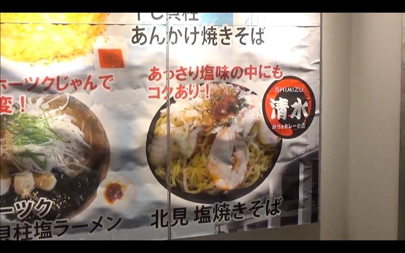 f:id:kimagure-hitoritabi:20201017103721j:plain