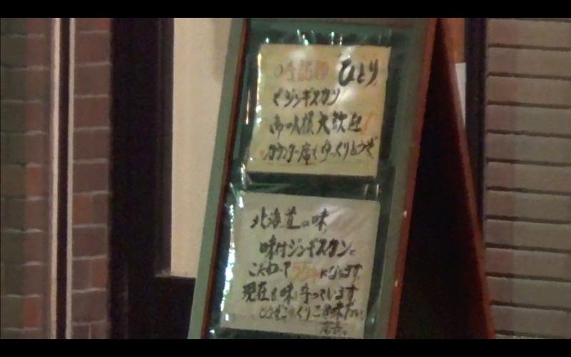 f:id:kimagure-hitoritabi:20201017113216j:plain